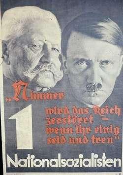 5、ドイツ国会選挙(1933年3月5 ...