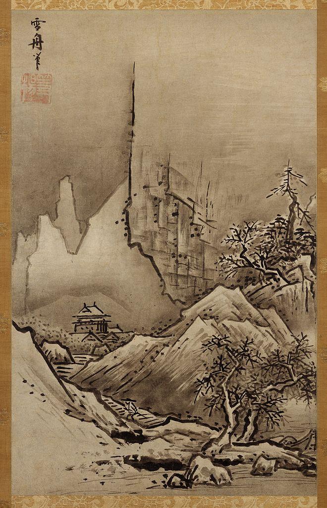 秋冬山水図