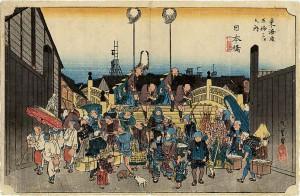 東海道五十三次(日本橋)