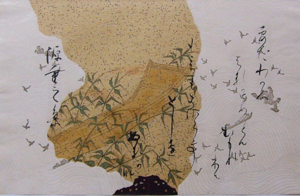 36poets_collection_SHIGEYUKI