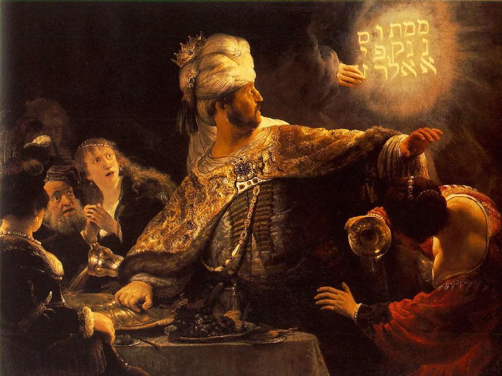 ベルシャザールの饗宴