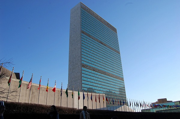 United_Nations_Headquarters