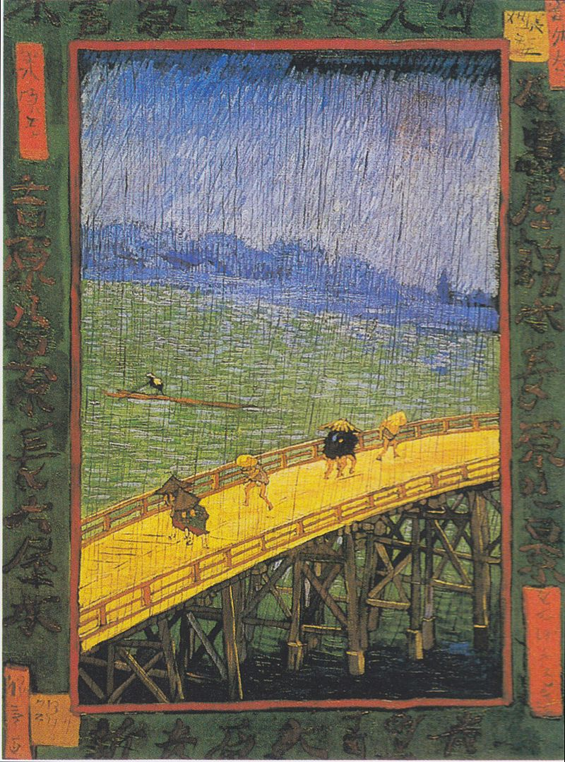 日本趣味:雨の大橋