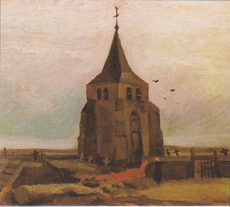 ヌエネンの古い教会の塔