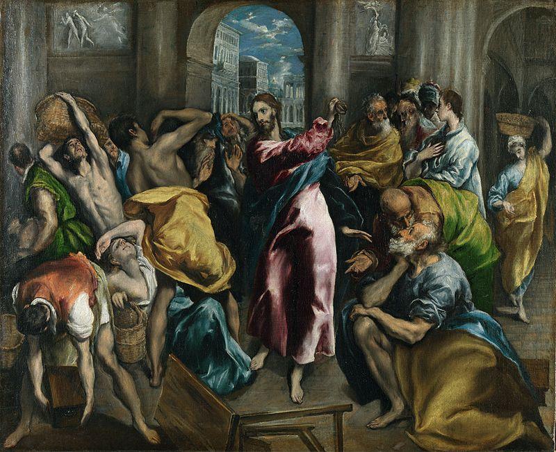 神殿から商人を追い払うキリスト(1600年)