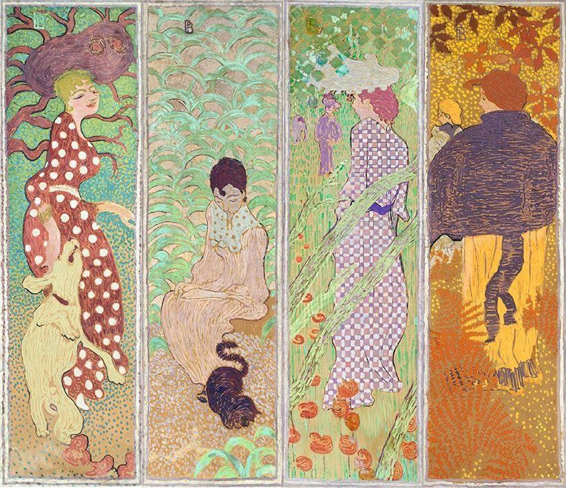 庭の女たち