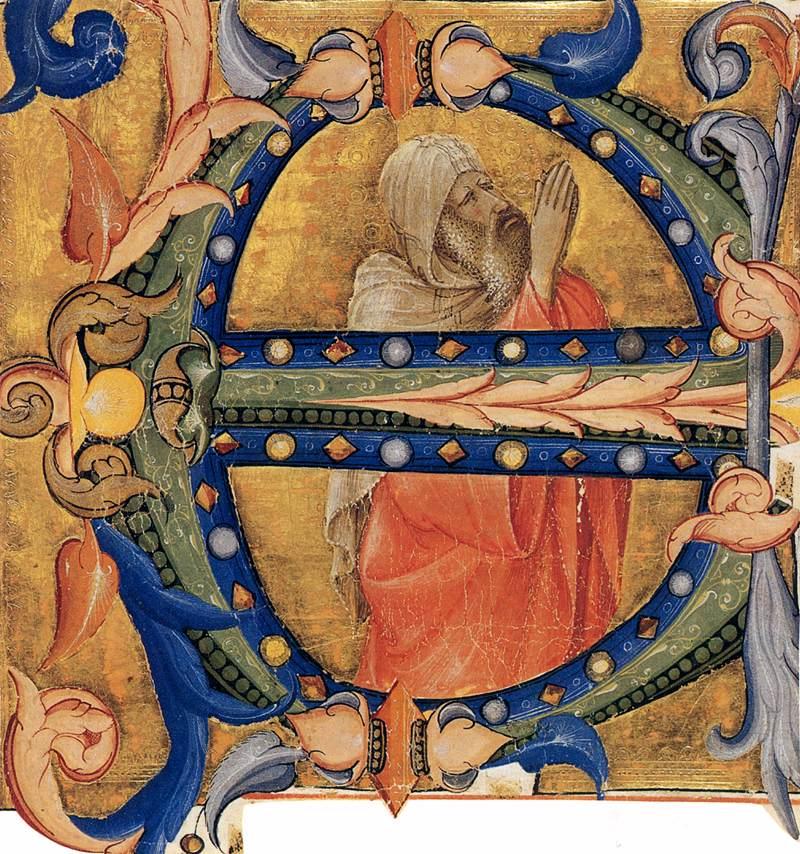 装飾文字E:祈りを捧げる預言者